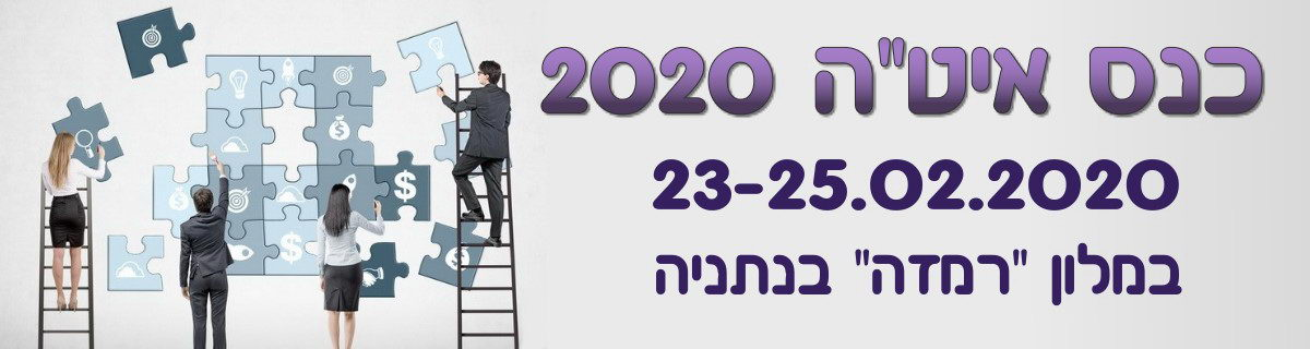 מוגן: The Evolution of the Cognitive Model…
